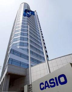 Sede dell'azienda in Tokyo