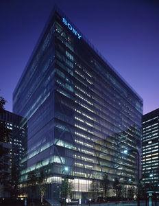 huvudkontor i Minato, Tokio