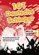Hage Musikverlag 101 Deutsche Schlager 5 CD`s