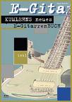 AMA Verlag Kumlehns Neues E-Gitarrenbuch